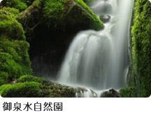 スキー場とゴンドラリフト