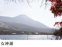 女神湖 星景